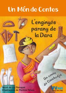 L' ENGINYÓS PARANY DE LA DARA